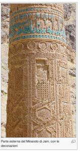 minareti5